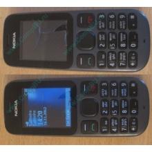 Телефон Nokia 101 Dual SIM (чёрный) - Екатеринбург