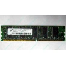 Серверная память 128Mb DDR ECC Kingmax pc2100 266MHz в Екатеринбурге, память для сервера 128 Mb DDR1 ECC pc-2100 266 MHz (Екатеринбург)