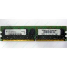 IBM 73P3627 512Mb DDR2 ECC memory (Екатеринбург)