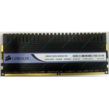 Память Б/У 1Gb DDR2 Corsair CM2X1024-8500C5D (Екатеринбург)