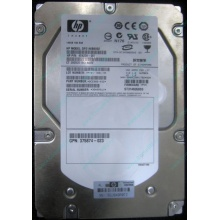 HP 454228-001 146Gb 15k SAS HDD (Екатеринбург)