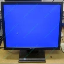 """Монитор 17"""" TFT Acer V173Ab (Екатеринбург)"""
