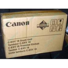 Фотобарабан Canon C-EXV18 Drum Unit (Екатеринбург)