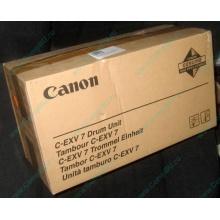 Фотобарабан Canon C-EXV 7 Drum Unit (Екатеринбург)