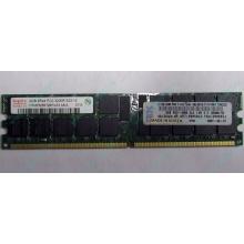 IBM 39M5811 39M5812 2Gb (2048Mb) DDR2 ECC Reg memory (Екатеринбург)