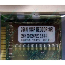 256 Mb DDR1 ECC Registered Transcend pc-2100 (266MHz) DDR266 REG 2.5-3-3 REGDDR AR (Екатеринбург)
