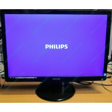 "Монитор Б/У 22"" Philips 220V4LAB (1680x1050) multimedia (Екатеринбург)"