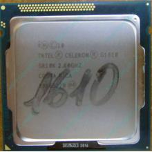 Процессор Intel Celeron G1610 (2x2.6GHz /L3 2048kb) SR10K s.1155 (Екатеринбург)