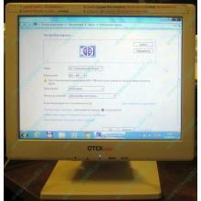 """POS-монитор 8.4"""" TFT OTEK OT84NA (Екатеринбург)"""