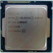 Процессор Intel Celeron G1840 (2x2.8GHz /L3 2048kb) SR1VK s.1150 (Екатеринбург)