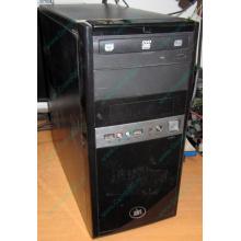 Б/У системный блок Intel Core i3-2120 /4Gb DDR3 /320Gb /ATX 300W (Екатеринбург)