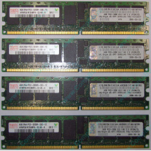IBM OPT:30R5145 FRU:41Y2857 4Gb (4096Mb) DDR2 ECC Reg memory (Екатеринбург)