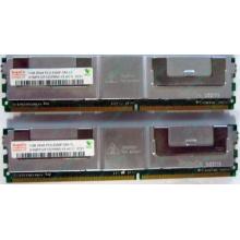 Серверная память 1024Mb (1Gb) DDR2 ECC FB Hynix PC2-5300F (Екатеринбург)