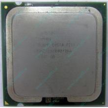 Процессор Intel Pentium-4 521 (2.8GHz /1Mb /800MHz /HT) SL8PP s.775 (Екатеринбург)