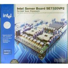 Материнская плата Intel Server Board SE7320VP2 socket 604 (Екатеринбург)