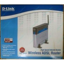 WiFi ADSL2+ роутер D-link DSL-G604T в Екатеринбурге, Wi-Fi ADSL2+ маршрутизатор Dlink DSL-G604T (Екатеринбург)