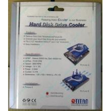 Вентилятор для винчестера Titan TTC-HD12TZ в Екатеринбурге, кулер для жёсткого диска Titan TTC-HD12TZ (Екатеринбург)