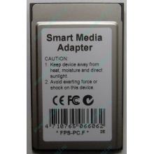 Smart Media PCMCIA адаптер PQI (Екатеринбург)
